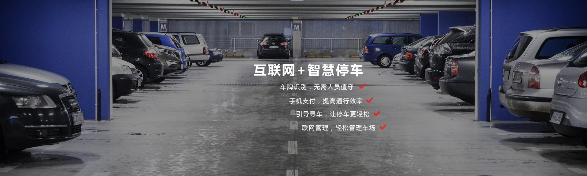 雲停(ting)車(che)場